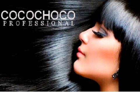 Cocochoco Brazil tartós hajegyenesítés