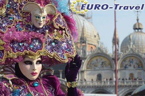Karneváli hangulat és városnézés Velencében